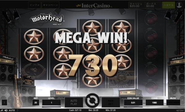 インターカジノ スロット MEGA WIN