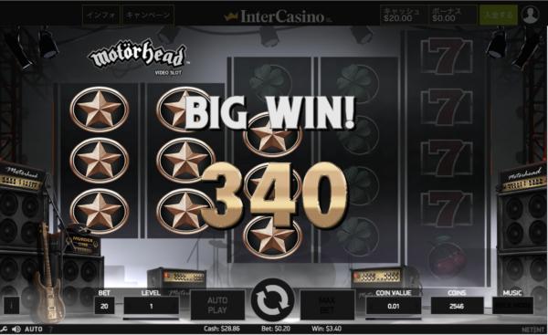 インターカジノ スロット BIG WIN