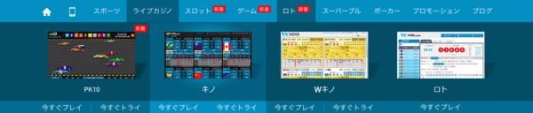 W88 キノ